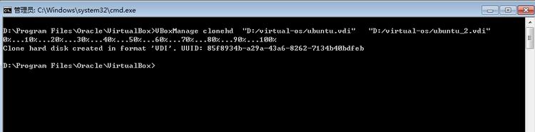 VirtualBox使用vboxmanage clonehd实现虚拟机克隆