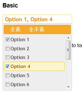 基于jquery的增强版下拉框多选插件:jQuery MultiSelect Plugin