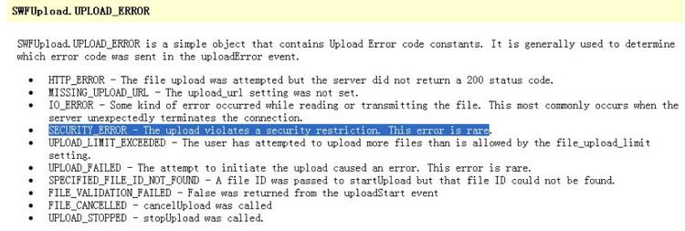 swfupload 上传报 security error # 2049 (security) 安全错误问题