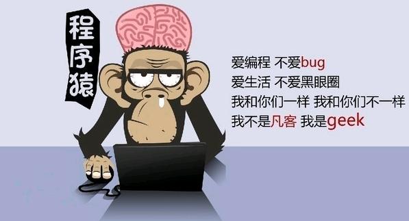 程序猿装B指南【这也河蟹吗?】
