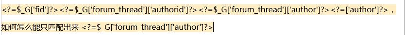 一个实例里用到正则的非贪婪模式和引用分组