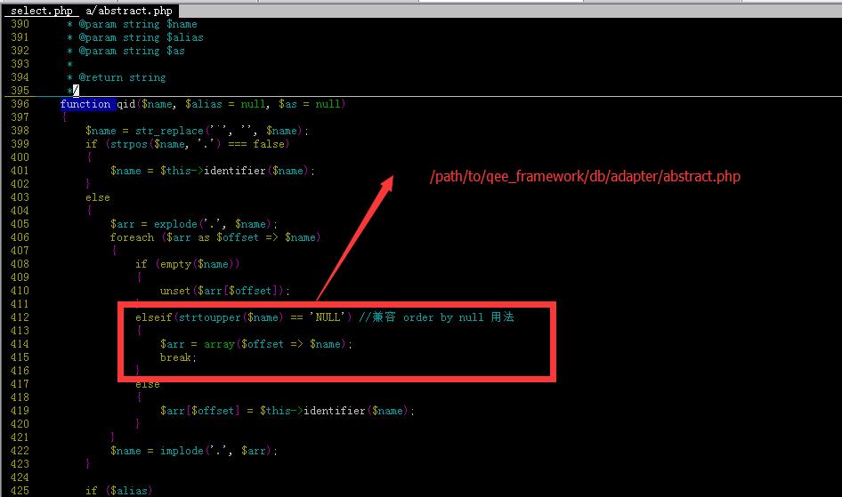 【原创】qeephp优化-8:使框架支持mysql之 order by null 语句