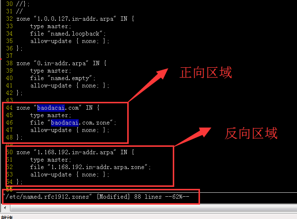 【原创】Centos搭建域名服务器详细图文教程