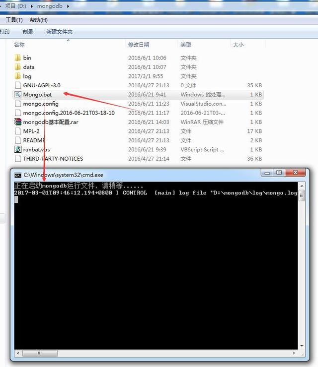推荐一款好用的Mongodb数据库管理工具:Robomong