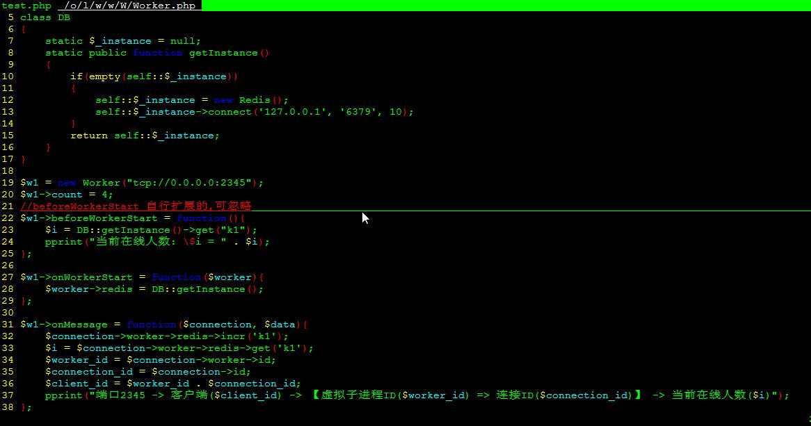 "workerman使用redis存储遇到的""脏数据读""问题"