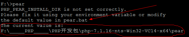 "【原创】如何解决运行pear出现""PHP_PEAR_INSTALL_DIR is not set correctly""问题?"