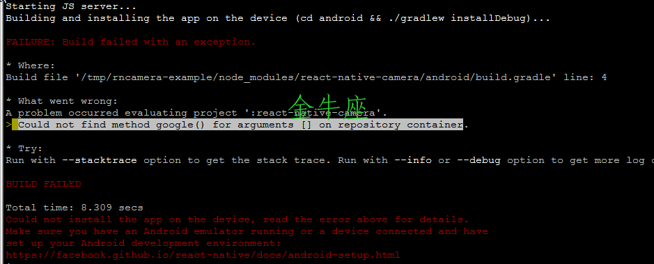 Could not find method google() for arguments [] on repository container.png